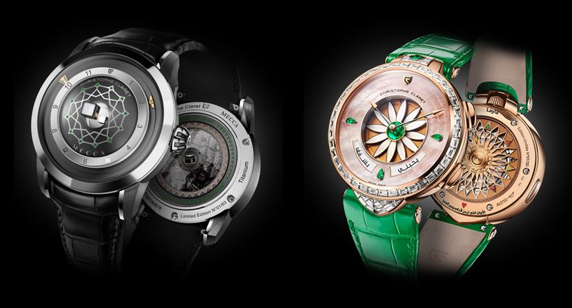 Doha Jewellery & Watches Exhibition