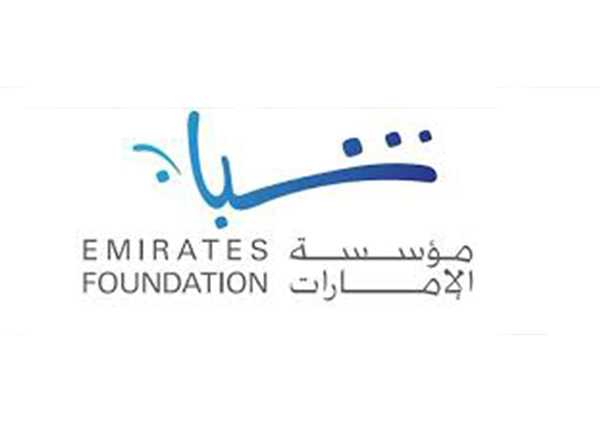 A hidden treasure to support Emirates Foundation