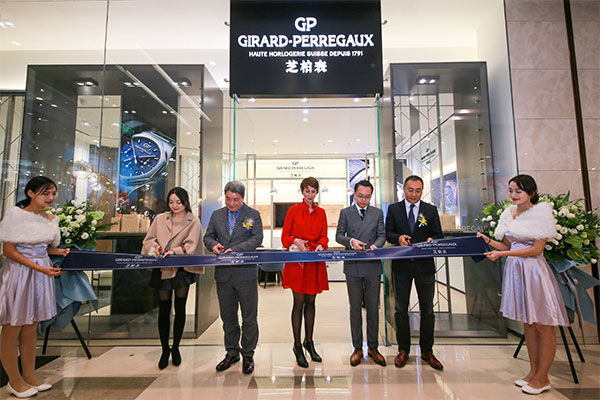 Opening of a new boutique in Changsha