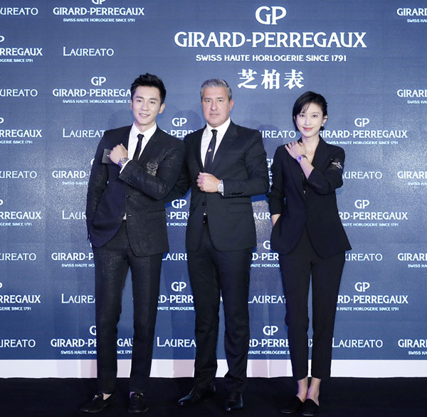 Laureato Launch in Shanghai