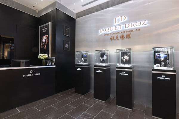Opening of a boutique in Xi'an