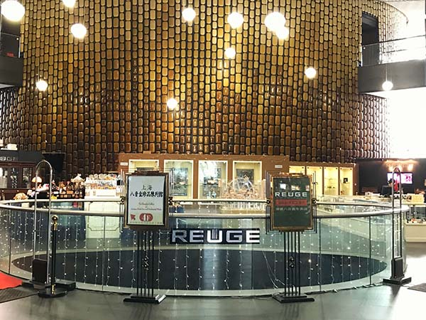 A Reuge flagship store opens in China