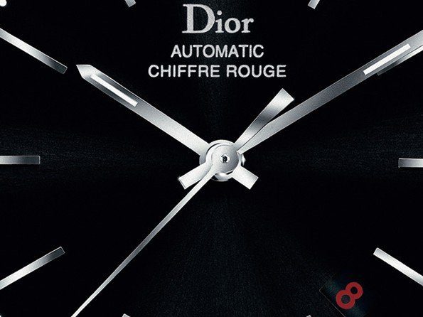 Dior - Chiffre Rouge, 10 years of mystery