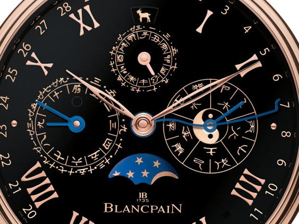 Blancpain - Only Watch 2015