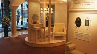 Reine Naples in Shenyang Exhibitions