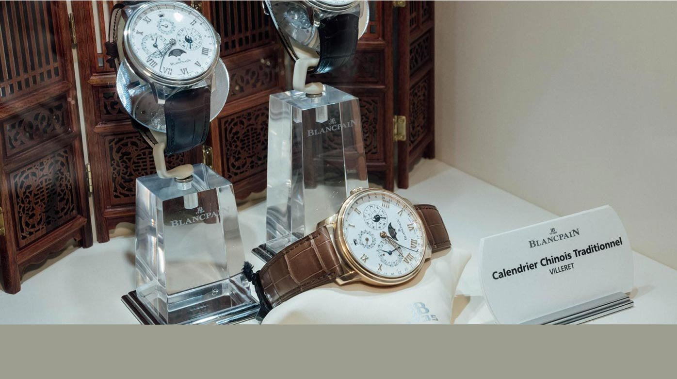 Blancpain - The Blancpain boutique in Hong Kong celebrates the Traditional Chinese Calendar