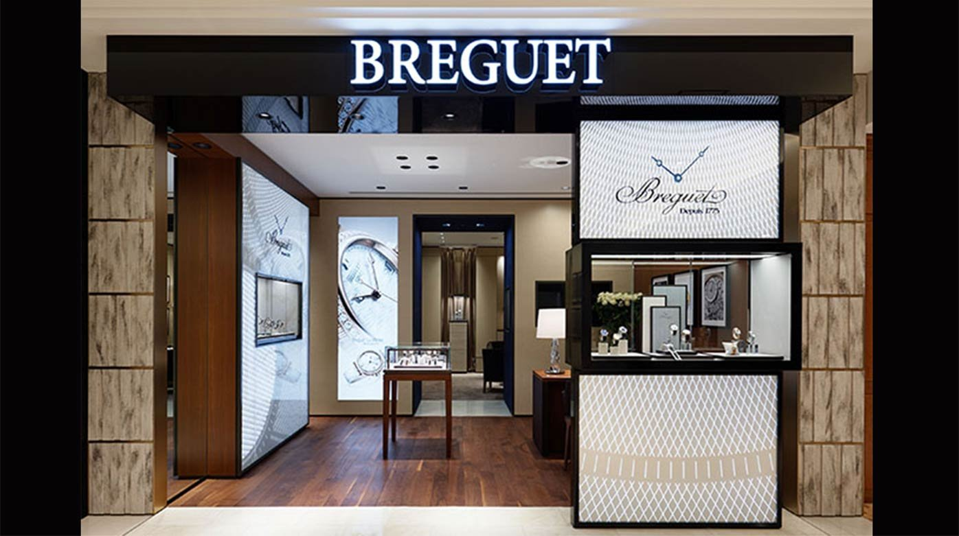 Breguet  - A new boutique in Japan
