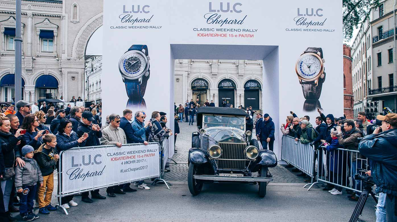 Chopard - 15th Edition of L.U.C Classic Weekend Rally in Moscow