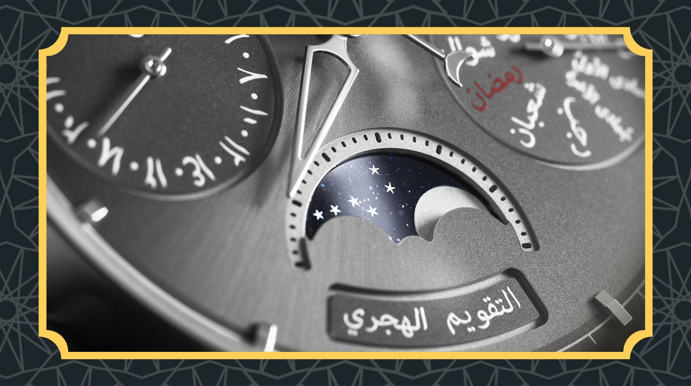 Editorial - The New Moon Of Shawwal