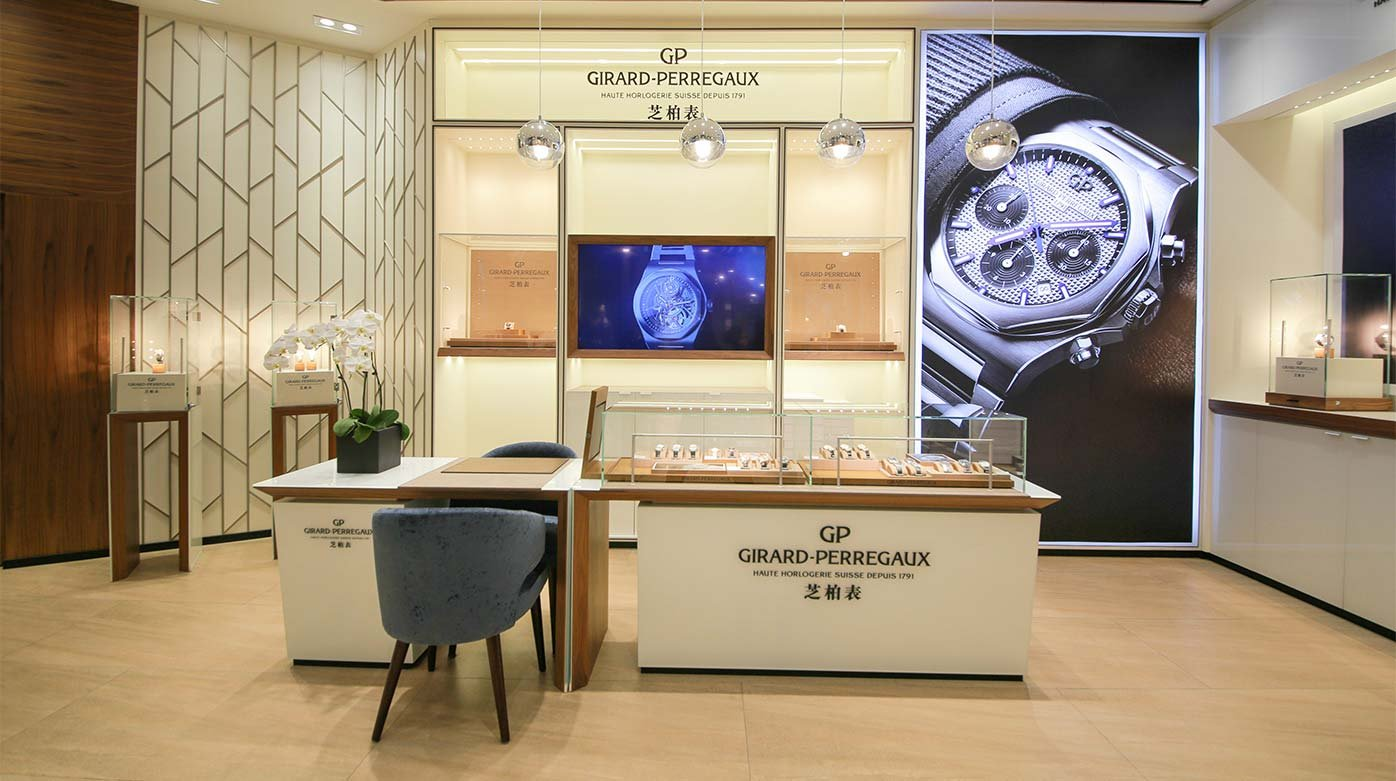 Girard-Perregaux - Opening of a new boutique in Changsha
