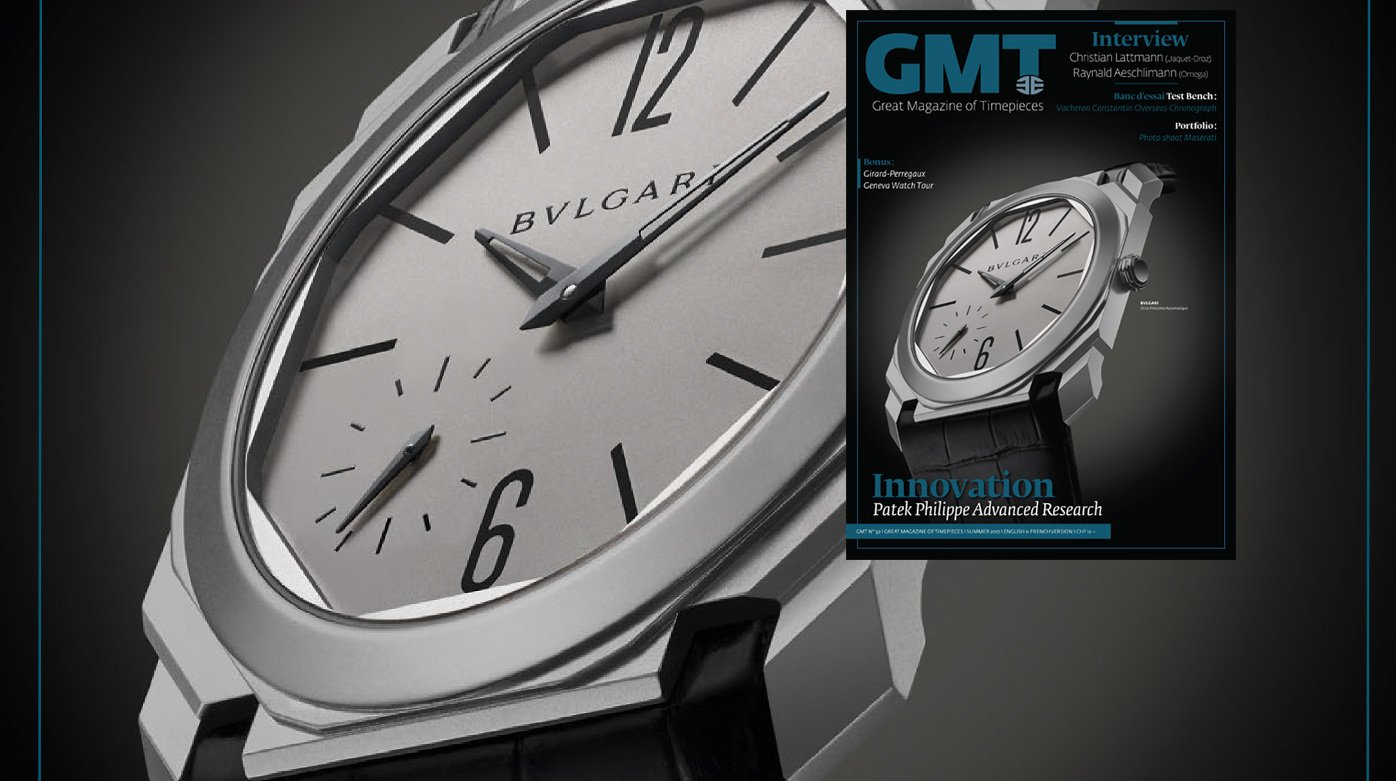 GMT Summer 2017 - The best of the watch world, available to download