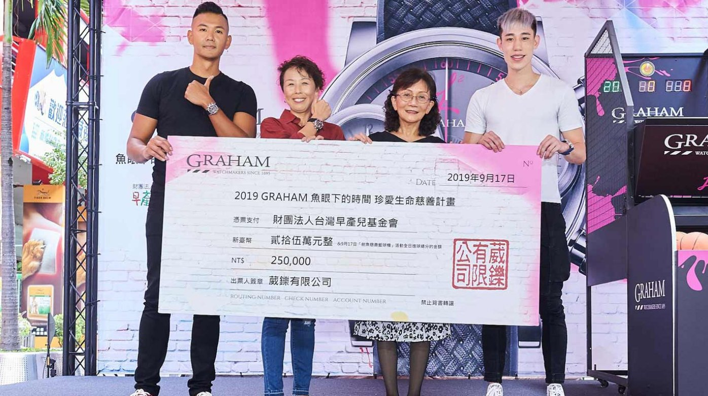 Graham - Supporting the Lovelife Program