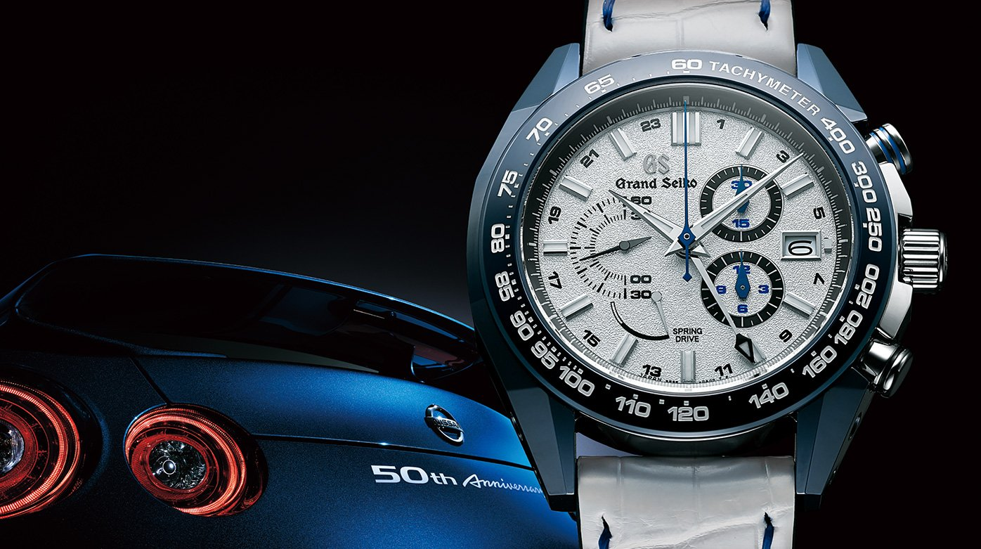Grand Seiko  - Limited-edition Nissan GT-R 50th Anniversary Spring Drive model