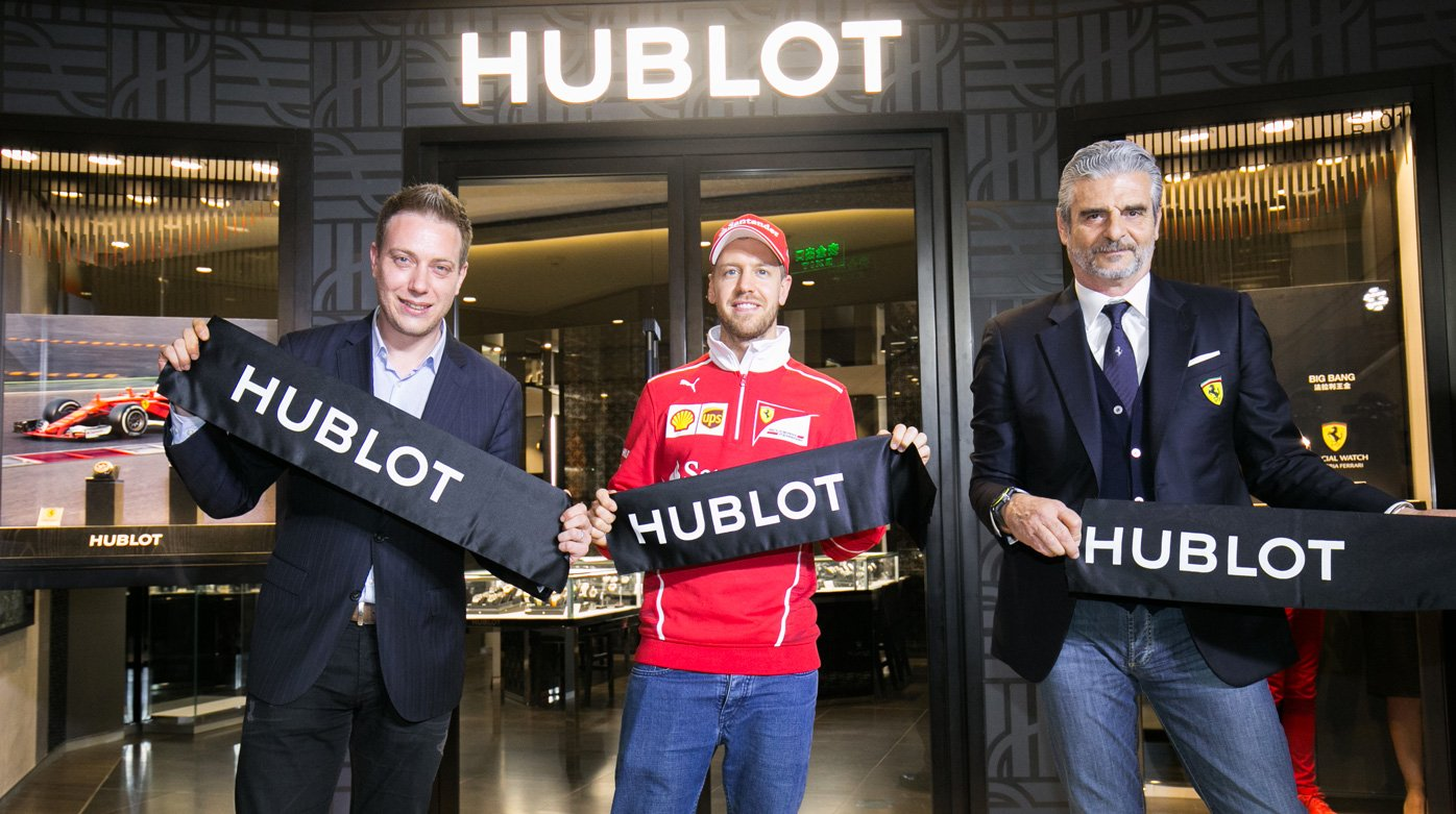 Hublot - Reopening celebration of the Shanghai P66 boutique