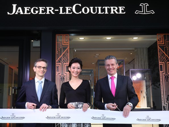 Jaeger-LeCoultre  - Boutique opening in Japan