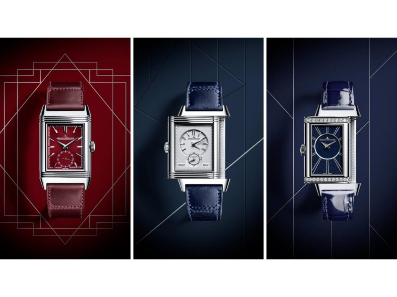 New additions to the Reverso family