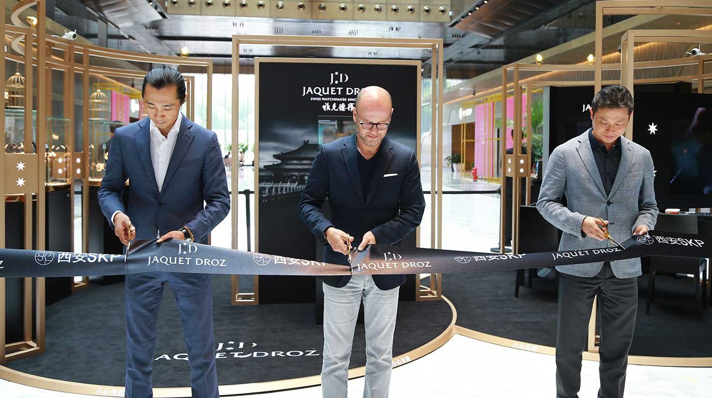 Jaquet Droz - Opening of a boutique in Xi'an