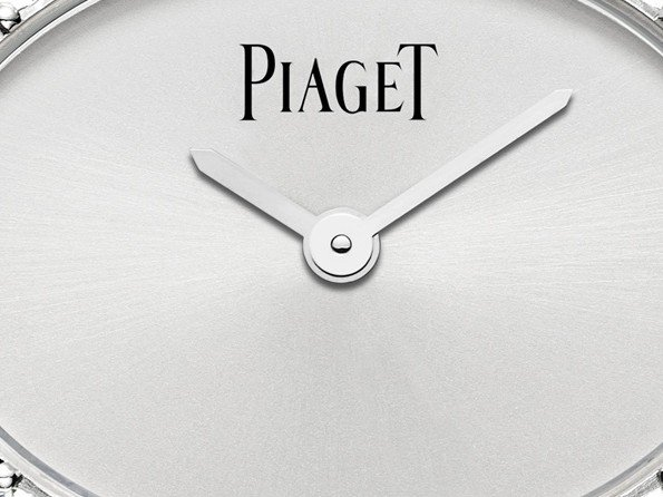 Piaget - Piaget Altiplano Gold Bracelet collection