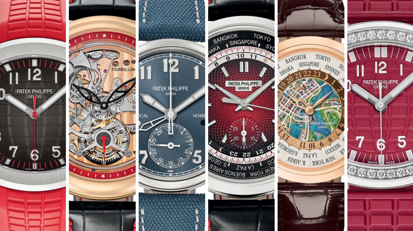 Patek Philippe - Watch Art Grand Exhibition : Special Editions