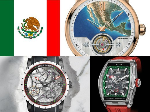 10th edition of the SIAR - Watches decked out in Mexican colours