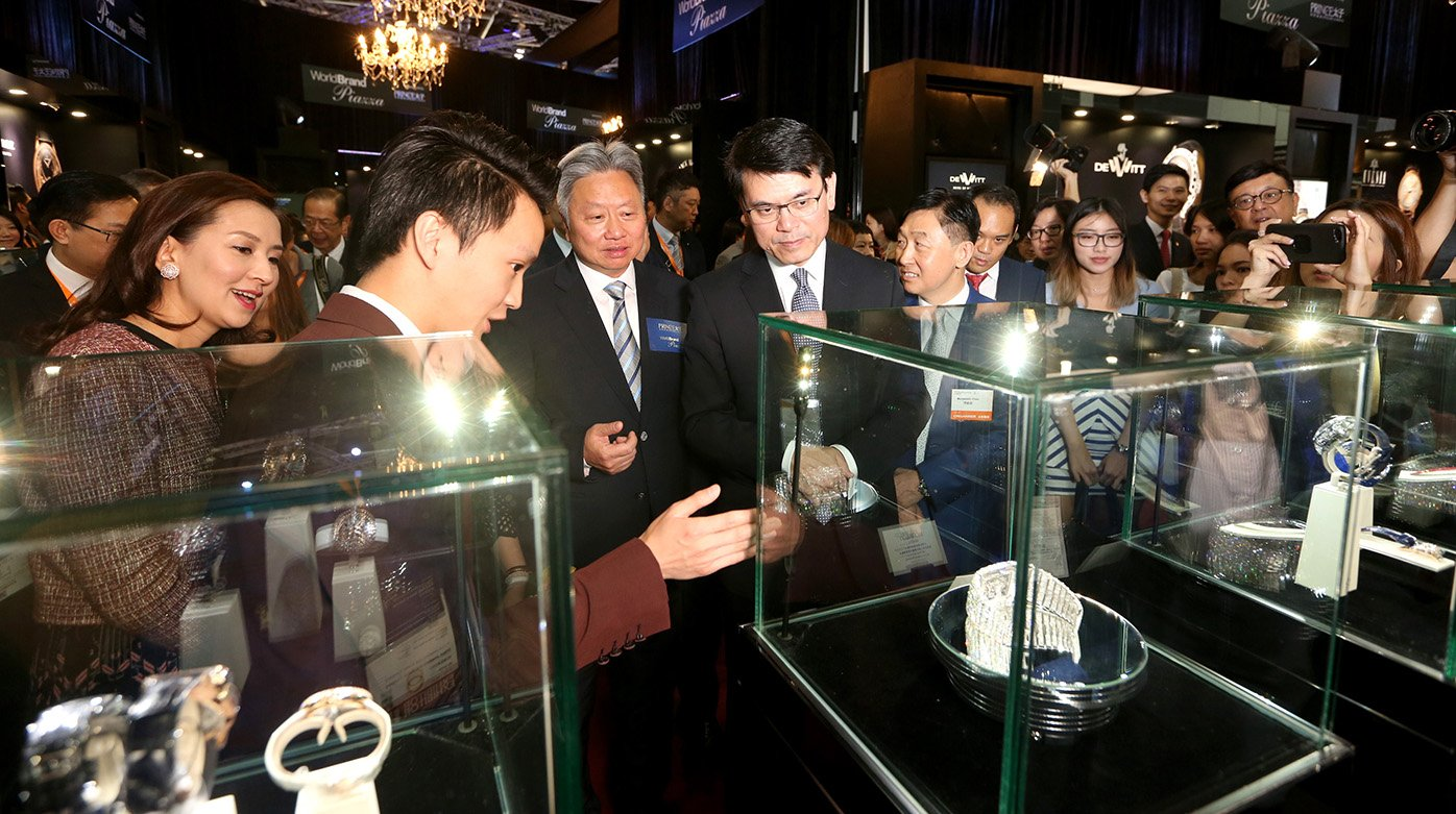 Hong Kong Watch & Clock Fair - The eighth World Brand Piazza
