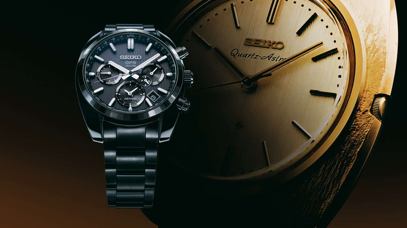 Seiko - The Seiko Astron celebrates its 50th anniversary