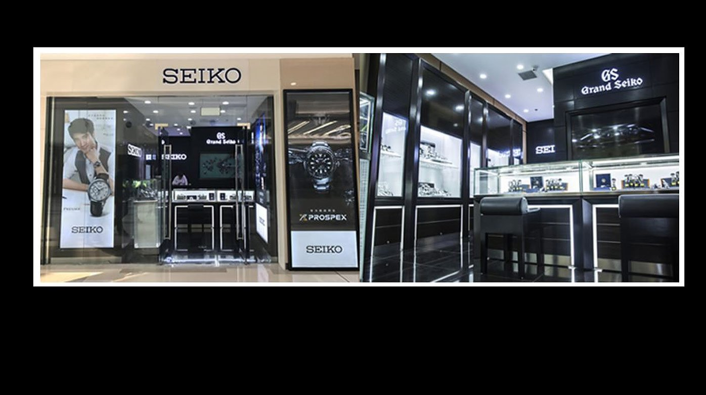 Seiko - New Boutique in Beijing