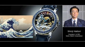 Seiko Press Conference at Baselworld 2016 Exhibitions