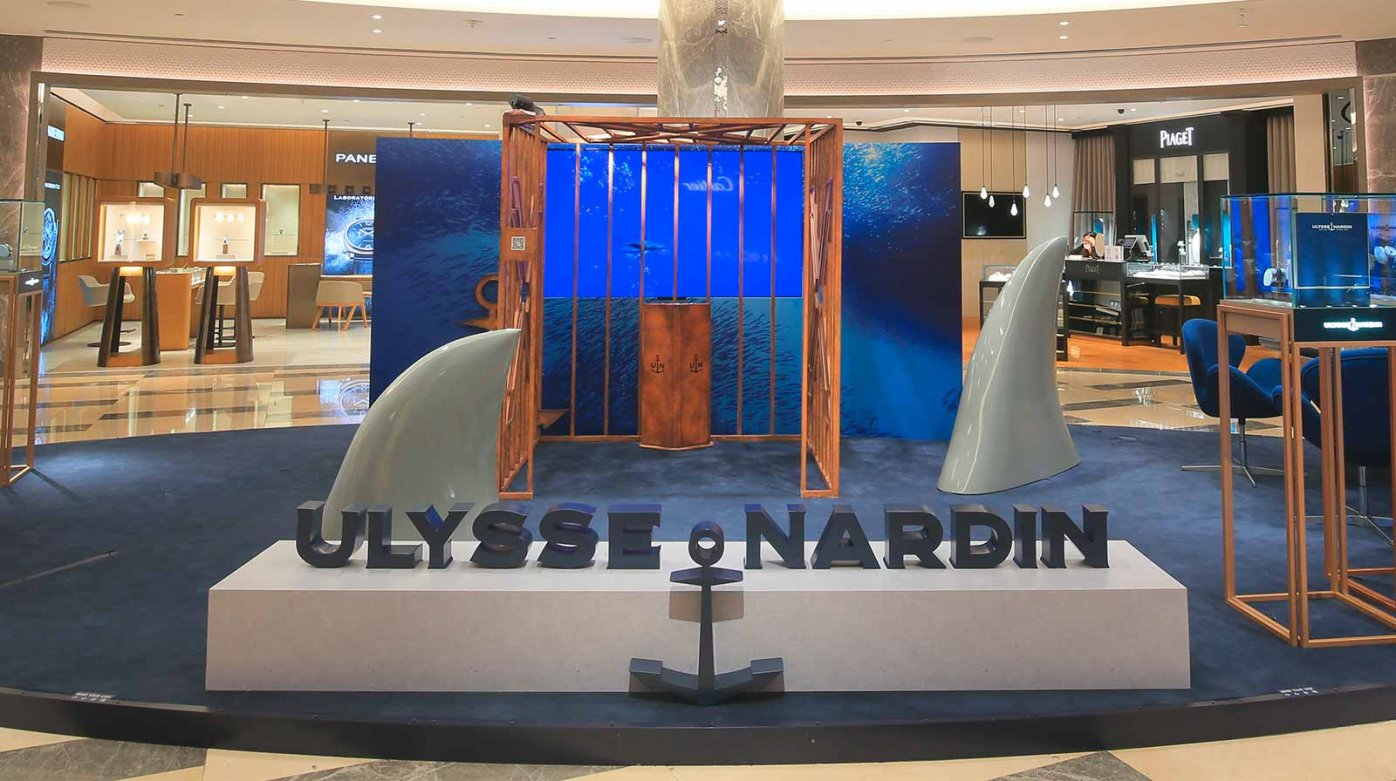 Ulysse Nardin - The brand and DFS Present Sharks in Macau Exhibition