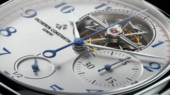Harmony Chronograph Tourbillon Trends and style