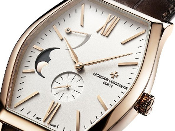 Vacheron Constantin - Malte Moon Phase and Power Reserve