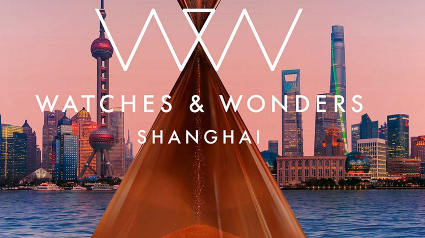 Watches & Wonders - The exhibition packing his bags for the first time in Shanghai