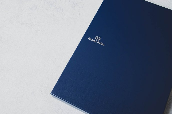 Win a brand book offered by Grand Seiko