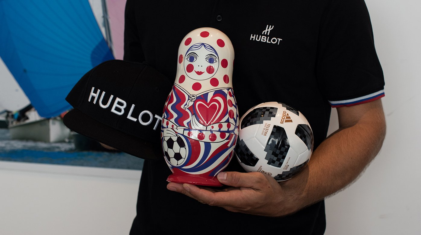 Football World Cup - Win Hublot prizes during the Football World Cup
