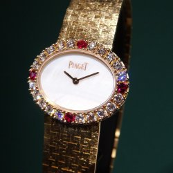 Jewellery watch Extremely Piaget