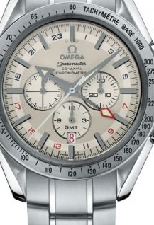 Broad Arrow GMT