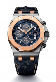 Royal Oak Offshore Chronographe - Blue Edition