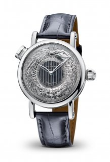 Ouroboros for Only Watch 2015