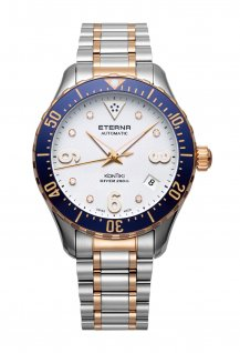 Lady KonTiki Diver Special Edition