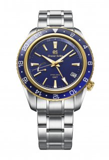 Spring Drive GMT SGE248