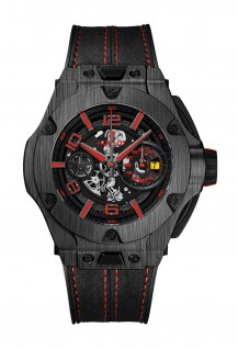 Big Bang Ferrari Carbone Unidirectionnel