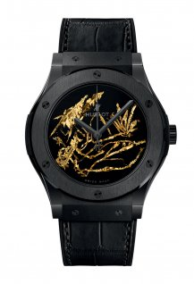 Classic Fusion Gold Crystal - 45mm