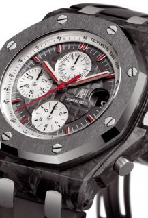Chronographe Royal Oak Offshore Jarno Trulli