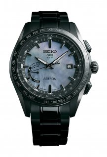Astron GPS Solaire