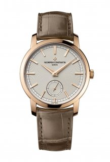 Patrimony Traditionnelle Small Seconds Boutique Paris