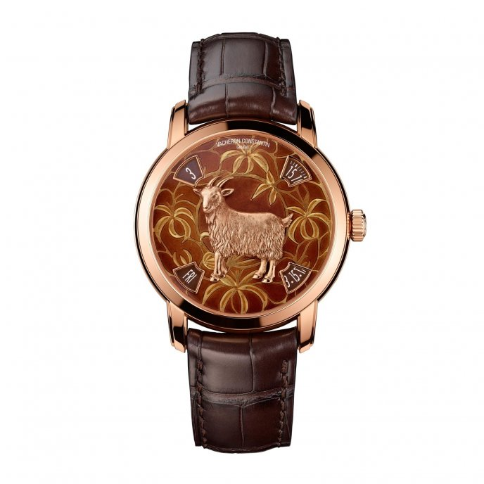 Vacheron Constantin Métiers d'art The Legend of the Chinese Zodiac ref86073/000R-9889 or rose watch face view