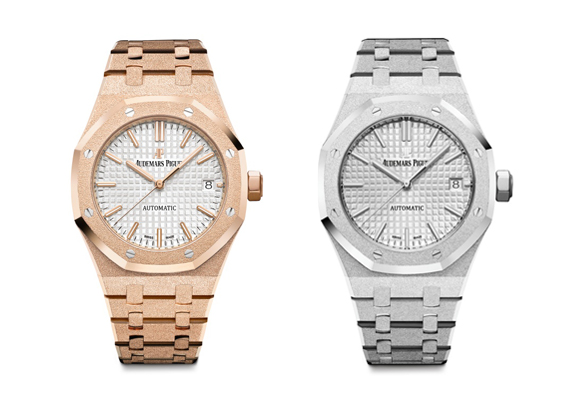 audemars-piguet-royal-oak-frosted-gold-pink-white-gold